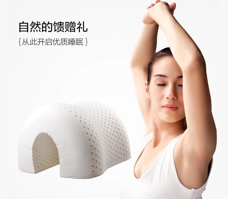 pillow-gift